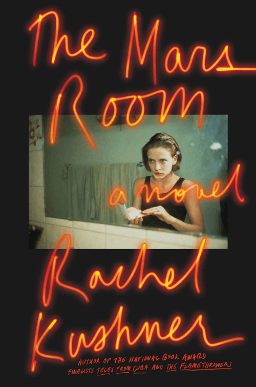 Book Review: The Mars Room