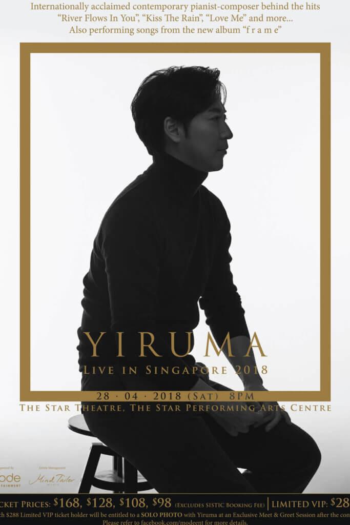 New To Me Musician Yurima